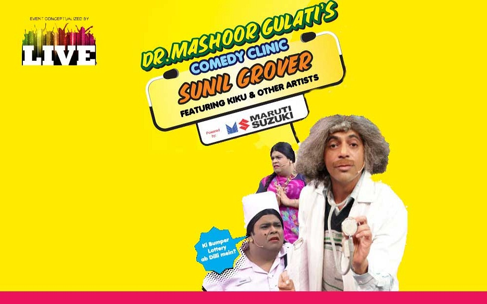 "Sunil Grover new show after quitting from ""The Kapil Sharma Show"""