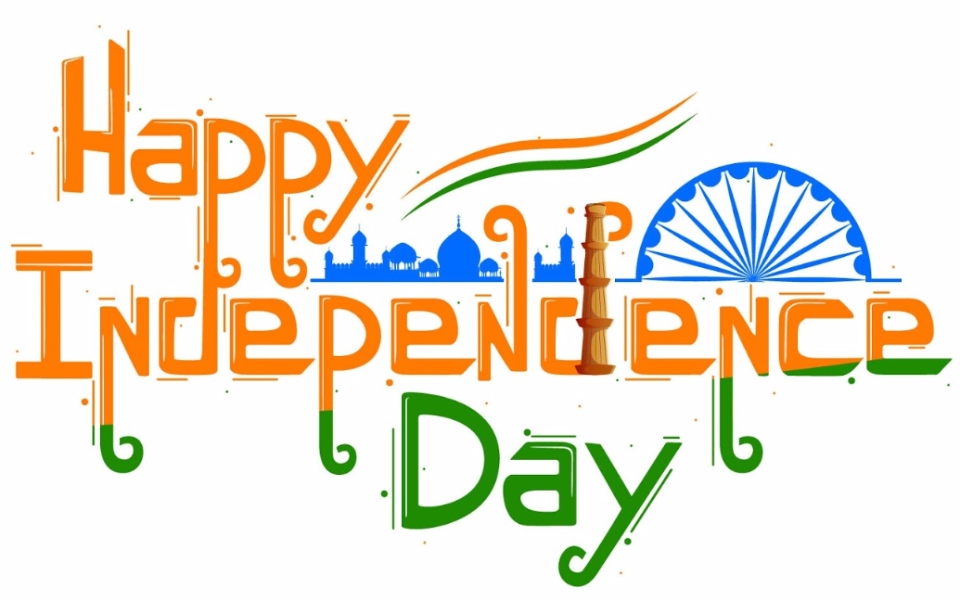 Happy Independence Day 2017 – India's 71th Independence Day